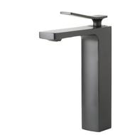 Designer Single Lever Basin Mixer - Tall